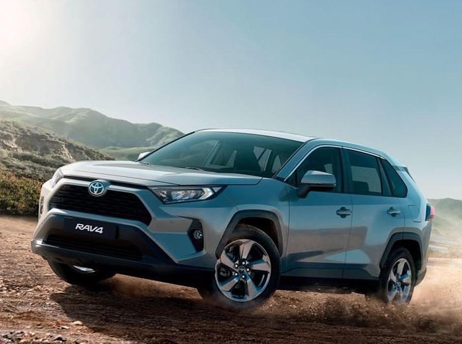 Toyota 2020